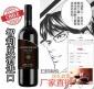 智利进口干红葡萄酒OEM贴牌定制 原瓶进口干红葡萄酒招商代理加盟
